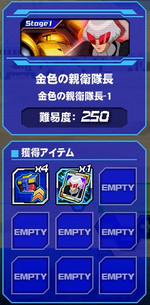 Housyu071402
