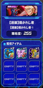 Housyu080101