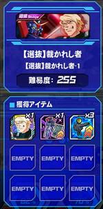 Housyu080102