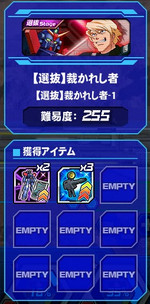 Housyu080103