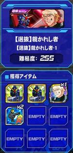 Housyu080104
