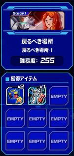 Housyu080206