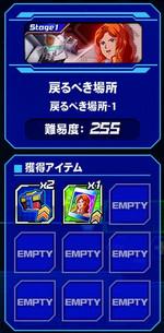 Housyu080208