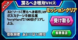 Housyu080209