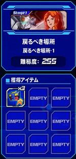 Housyu080402_2