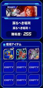 Housyu080302
