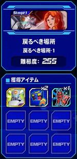 Housyu080601