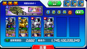 Hensei080702