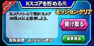 Housyu080901