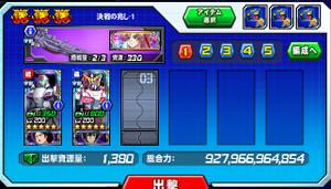 Hensei081401