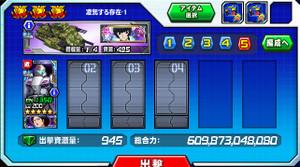 Hensei081504