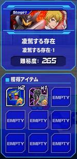 Housyu081502_2