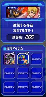 Housyu081902