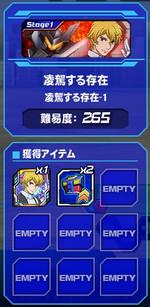 Housyu082001