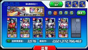 Hensei082101