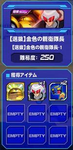 Housyu082101