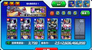 Hensei082303