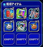Housyu083004