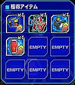 Housyu083006