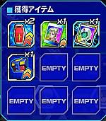 Housyu083007