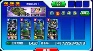 Hensei091001
