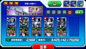 Hensei091002