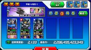Hensei091103