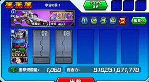 Hensei091203
