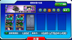 Hensei091301