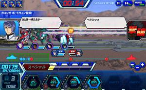 Heisei091601