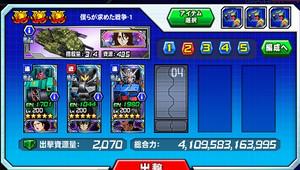 Heisei091604