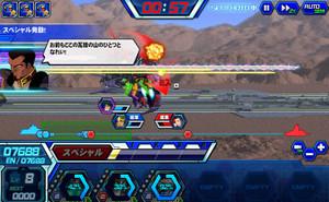 Heisei091901