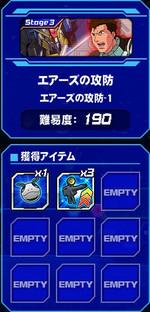 Housyu092002