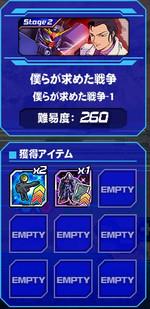 Housyu092104