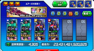 Heisei092202