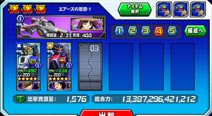 Hensei092401