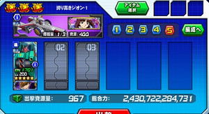 Hensei092701
