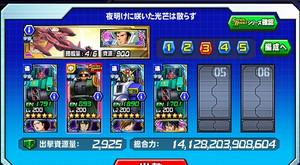Hensei093002