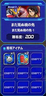 Housyu100503