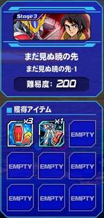 Housyu100604_2