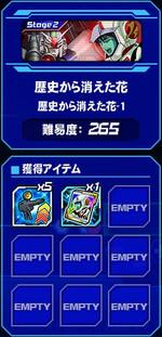 Housyu100501