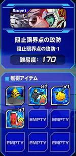 Housyu101102