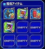 Housyu102001