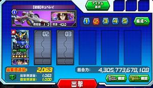 Hensei102303