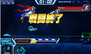 Hensei102304