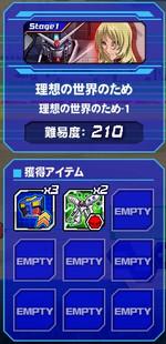 Housyu102301