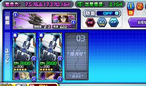 Hensei102602