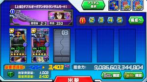 Hensei102903