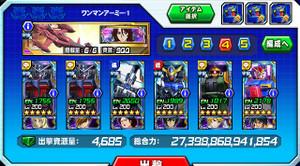 Hensei103101_2