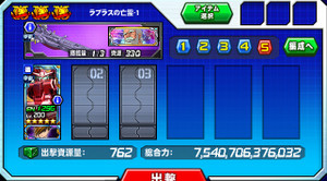 Hensei110702